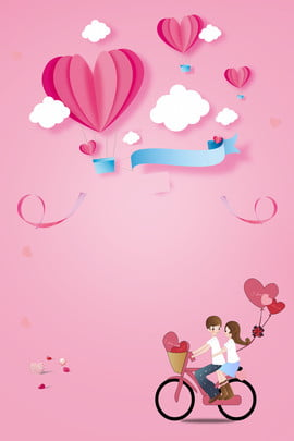 pink yep love couple , Cycling, Fresh, Float Background image
