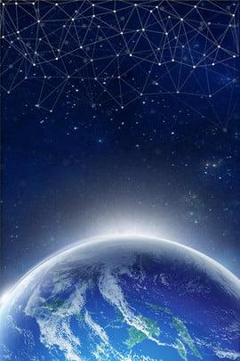 công nghệ hành tinh tổng hợp sáng tạo hành tinh công nghệ trái , Tinh, Công, Công Nghệ Hành Tinh Tổng Hợp Sáng Tạo Ảnh nền