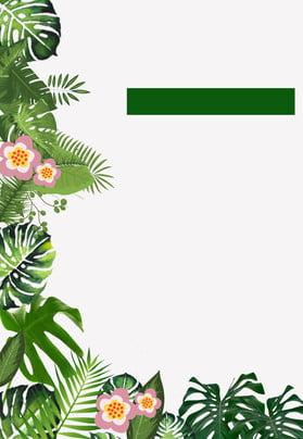 Novo cartaz verde na primavera de 2019 Fronteira da planta Borda Flores Feliz Da Imagem Do Plano De Fundo