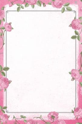 พื้นหลังชายแดนดอกไม้พืช โรงงาน ดอกไม้ พื้นหลังเส้นขอบ ดอกไม้ เส้นขอบดอกไม้ที่สวยงาม กรอบ คำเชิญง่าย ๆ คำเชิญ ๆ คำเชิญ โรงงาน รูปภาพพื้นหลัง
