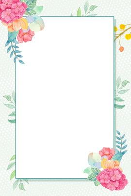 पौधे के फूल बॉर्डर बैकग्राउंड पौधा फूल बॉर्डर बैकग्राउंड फूल सुंदर फूल , बैकग्राउंड, फूल, सुंदर पृष्ठभूमि छवि