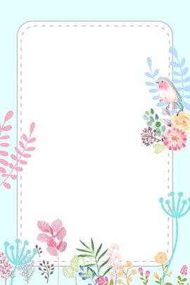 植物花邊邊框背景 植物 花邊 邊框背景 小鳥 花朵邊框 草邊框 , 植物花邊邊框背景, 植物, 花邊 背景圖片