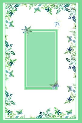 清新夏日小暑植物海報 植物 夏日 小暑 清新 文藝 簡約 綠色 海報 , 清新夏日小暑植物海報, 植物, 夏日 背景圖片