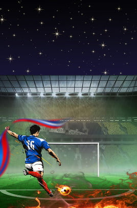 play football passion world cup flame , Combustion, Football Field, Ad Background image