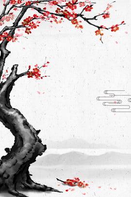 प्राचीन शैली चौबीस सौर शब्द शीतकालीन संक्रांति पोस्टर बेर फूल चौबीस सौर , पत्तियों, मौआ, सरल पृष्ठभूमि छवि