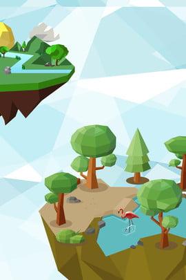 พื้นหลัง poly สังเคราะห์สร้างสรรค์ poly พหุภาคีต่ำ การ์ตูน ง่าย ลอย สีเขียว พื้นหลังสีน้ำเงิน ต้นไม้ ลามิงโก ความคิดสร้างสรรค์ การสังเคราะห์ , พื้นหลัง Poly สังเคราะห์สร้างสรรค์, Poly, พหุภาคีต่ำ ภาพพื้นหลัง