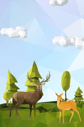 低ポリ草原の鹿ポリ風ポスターの背景 ポリ 低多国間 立体 グラスランド 木々 鹿 動物 クラウド アブストラクト ジオメトリ ポスター バックグラウンド , 低ポリ草原の鹿ポリ風ポスターの背景, ポリ, 低多国間 背景画像