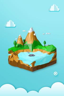 ポリ風低多国間雲島ポスター ポリ風 低多国間 単純な クラウド 島 山頂 木々 湖 , ポリ風, 低多国間, 単純な 背景画像
