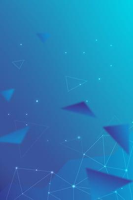 fondo de tecnología de información de línea poligonal polígono línea informacion tecnologia cartel antecedentes negocio de tecnologia la , De, Polígono, Línea Imagen de fondo