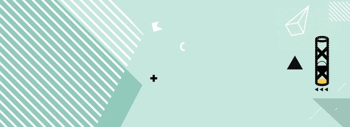 Banner de fondo geométrico creativo simple Polígono Simple Creativo Personalidad Gradiente Antecedentes La moda Digital Cartel banner Geometría Polígono Simple Creativo Imagen De Fondo
