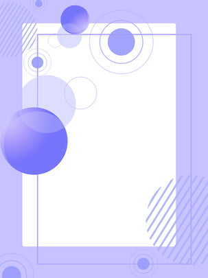 pop pop style purple geometric , Line, Creative, Stereoscopic Background image