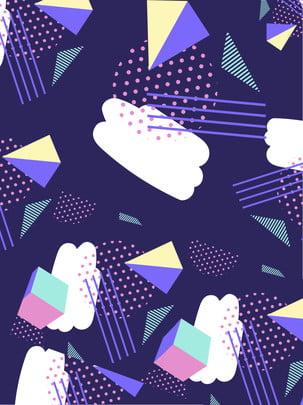 波普風彩色波紋幾何背景 波普 波普風 波普風格 海報 海報背景 波普背景 簡約 熱鬧 , 波普風彩色波紋幾何背景, 波普, 波普風 背景圖片