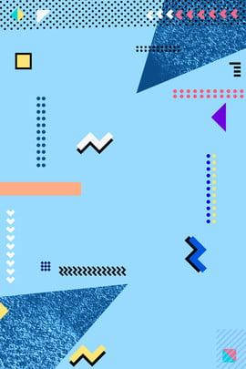 波普風幾何三角形海報 波普風 幾何 三角形 , 波普風, 幾何, 三角形 背景圖片
