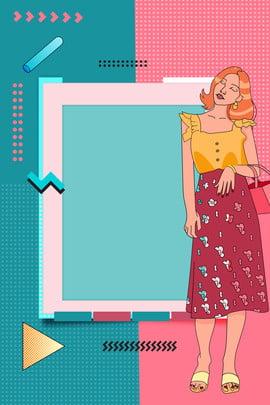 pos gaya poster memuat turun angin pop angin pop trend fesyen seni pop kreatif komik granule parti , Pop, Trend, Fesyen imej latar belakang