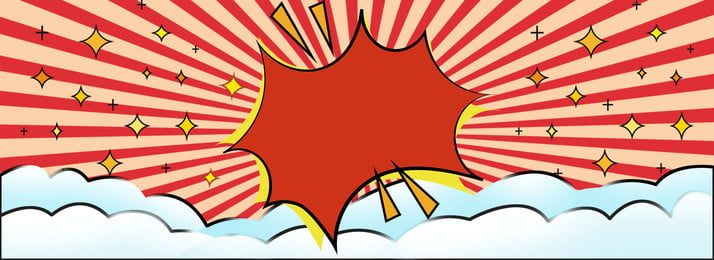 लाल पॉप पवन विकिरण पृष्ठभूमि पॉप हवा तरंग बिंदु कार्निवाल धमाका, पॉप, फ्रेम, रेडियल पृष्ठभूमि छवि
