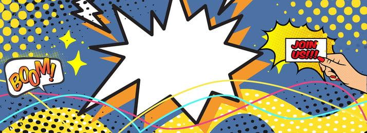 blue wave dot pop phong cách nền nổ gió pop Điểm sóng vòng, Nổ, Tròn, Pop Ảnh nền