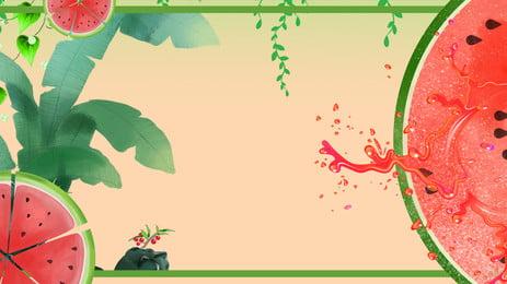 수박 주스 음료 배경 포스터 배경 광고 음료 수박 음식 포스터 수박 주스, 수박 주스 음료 배경, 주스, 포스터 배경 이미지