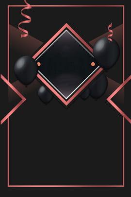 Fundo do poster do estilo Poster Plano de fundo Champanhe Ouro Geometria Simples Imagem Do Plano De Fundo