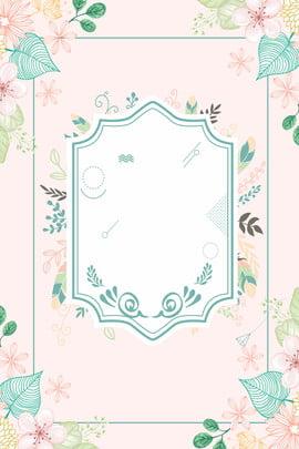 पृष्ठभूमि का बैनर पोस्टर पृष्ठभूमि शिष्ट फूल गुलाबी बैनर सुखी , पृष्ठभूमि का बैनर, पोस्टर, पृष्ठभूमि पृष्ठभूमि छवि