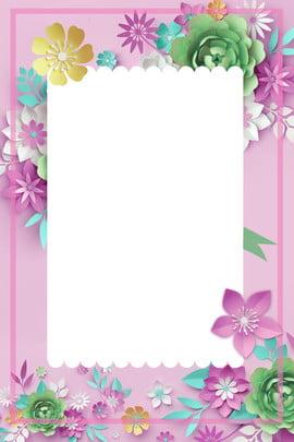 बैकग्राउंड पोस्टर बैनर पोस्टर पृष्ठभूमि फूल शिष्ट अंगराग गुलाबी बैनर सुखी , पोस्टर, पृष्ठभूमि, फूल पृष्ठभूमि छवि