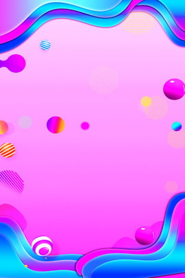 poster background gradient layering , Technology, Carnival, Happy Background image