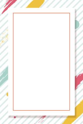 海報背景banner 海報 背景 線條 紋理 簡約 banner 開心 , 海報, 背景, 線條 背景圖片