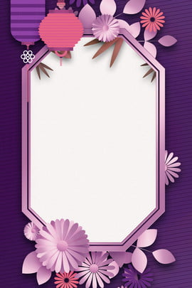 poster background paper cutting layering , Retro, Happy, Poster Background image