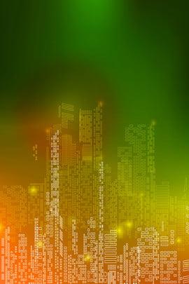 科技感海報banner 海報 背景 科技感 建築 紋理 商務 banner 開心 , 科技感海報banner, 海報, 背景 背景圖片