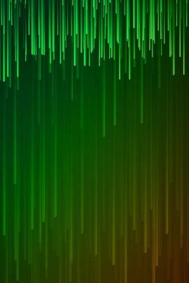 線條科技感海報背景 海報 背景 科技感 線條 光線 綠色 開心 , 海報, 背景, 科技感 背景圖片