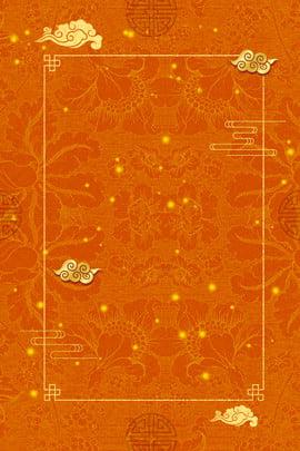 năm mới phnom penh texture poster nền Áp phích bối cảnh kết , Văn, Moire, Hạnh Ảnh nền