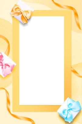 禮盒背景海報 海報 背景 黃色 禮盒 紋理 開心 , 禮盒背景海報, 海報, 背景 背景圖片