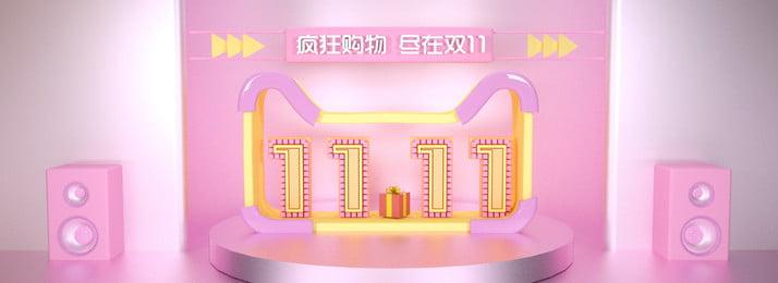 Fundo da bandeira Banner cartaz C4D Cena 3D Pink Banner Cartaz C4D Imagem Do Plano De Fundo