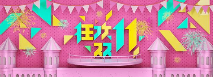 Fundo de banner de carnaval Banner cartaz C4D Cena 3D Pink Carnaval 3D Pink Carnaval Imagem Do Plano De Fundo