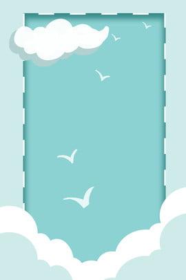 Bandeira de cartaz de vento dos desenhos animados Poster Vento dos desenhos Bandeira De Cartaz Imagem Do Plano De Fundo