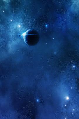 Fundo de tecnologia de fantasia do planeta Poster Placa de exposição Fundo De à Noite Imagem Do Plano De Fundo