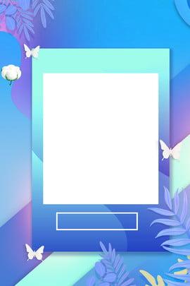 포스터 배경 배너 포스터 기울기 오로라 블록 표면 진한 파란색 질감 배너 해피 , 표면, 진한, 포스터 배경 배너 배경 이미지
