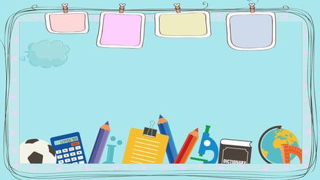 卡通邊框藍色清新可愛背景 海報 手繪 藍色 清新 可愛 開學季 背景 海報 邊框 卡通邊框藍色清新可愛背景 海報 手繪背景圖庫