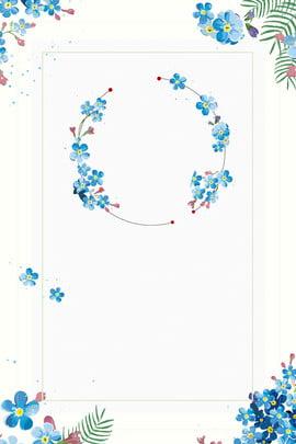 cartaz de pétalas de flores de convite de vento poster convite pétala pequena flor guirlanda folhas casamento literário , Poster, Convite, Pétala Imagem de fundo