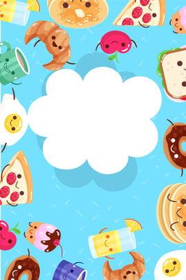 Cartoon hình nền màu xanh dễ thương Áp phích Tuyên truyền 2018 Hình Dễ Thương Hình Nền