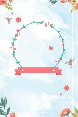 바람의 초청 갈 랜드 포스터 포스터 상쾌 갈 랜드 작은 꽃 나뭇잎 작은 , 새, 꽃잎, 초대장 배경 이미지