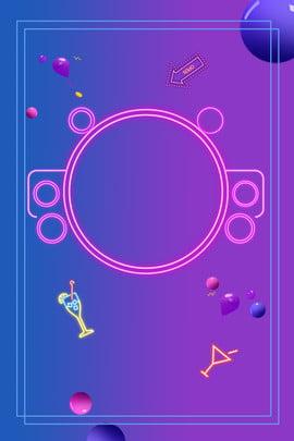風夏割引グラフィックポスター ポスター 夏 割引 球面要素 ネオン ポスター 夏 割引 背景画像