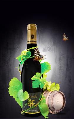 大気のワインのポスター ポスター ワイン 赤ワイン 事業推進の背景 ポスターの背景 黒の背景 濃い赤 テクスチャ 大気のワインのポスター ポスター ワイン 背景画像