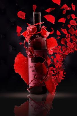 大気深紅色のビンテージポスターの背景 ポスター ワイン 赤ワイン 事業推進の背景 ポスターの背景 黒の背景 濃い赤 テクスチャ , 大気深紅色のビンテージポスターの背景, ポスター, ワイン 背景画像