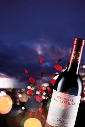 ハイエンドの赤ワインのポスターの背景 ポスター ワイン 赤ワイン 事業推進の背景 ポスターの背景 黒の背景 濃い赤 テクスチャ ハイエンドの赤ワインのポスターの背景 ポスター ワイン 背景画像