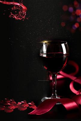 大気の高級赤ワインの背景のポスター ポスター ワイン 赤ワイン 事業推進の背景 ポスターの背景 黒の背景 濃い赤 テクスチャ , ポスター, ワイン, 赤ワイン 背景画像