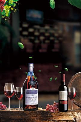 大気高級ワインワインポスター ポスター ワイン 赤ワイン 事業推進の背景 ポスターの背景 黒の背景 濃い赤 テクスチャ , ポスター, ワイン, 赤ワイン 背景画像