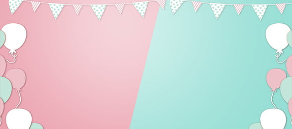 粉藍撞色氣球banner海報背景 粉藍 撞色 氣球 banner 海報 背景 粉藍 撞色 氣球, 粉藍, 撞色, 氣球 背景圖片