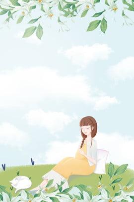 임신 한 여자 자연 출산 포스터 배경 임산부 자연 분만 소녀 고양이 녹색 초원 포스터 배경 , 임신 한 여자 자연 출산 포스터 배경, 임산부, 자연 배경 이미지