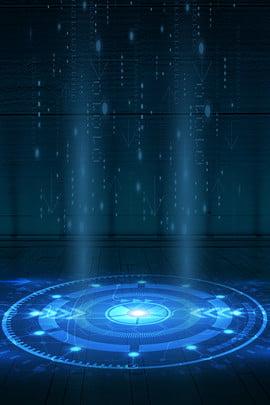 preventing telecom fraud blue social security propaganda , Technology, The Internet, Communication Background image