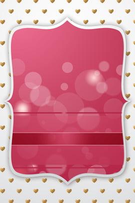 Khung ảnh nền hồng quý phái Tuyên truyền Khung ảnh Màu Mới Cảnh Khung Hình Nền